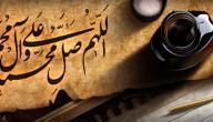 في أي شهر ولد الرسول الأعظم محمد
