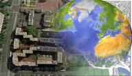 ما هو نظم المعلومات الجغرافية