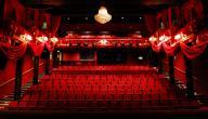 أهمية فن المسرح