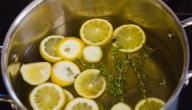 فوائد الليمون المغلي بقشره