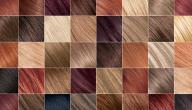كيفية اختيار لون صبغة الشعر
