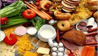 ما هي الاغذية التي تزيد الوزن