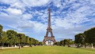 كم عدد مدن فرنسا