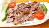 طريقة تحضير الشاورما التركية