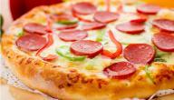 طريقة عمل السجق للبيتزا