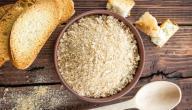 طريقة عمل البقسماط من الخبز