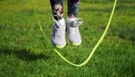 فوائد رياضة نط الحبل للتخلص من الكرش