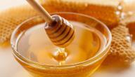 فوائد قطرة عسل في السرة