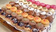 طريقة عمل كعك العيد والبسكويت والبيتي فور