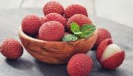 فوائد فاكهة الليتشي للحامل