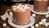 طريقة عمل شراب شوكولاتة ساخنة
