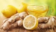 فوائد شاي الزنجبيل والليمون للرجيم