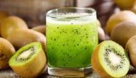 فوائد عصير الكيوي للتخسيس