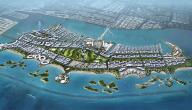 كم عدد جزر أبو ظبي