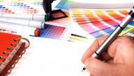 عناصر التصميم الجرافيكي