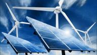 سلبيات مصادر الطاقة المتجددة
