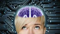 تسخير قوة عقلك الباطن في حياتك العملية