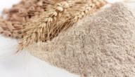 فوائد نخالة القمح للتخسيس