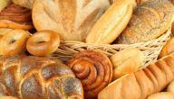 طريقة سهلة لعمل الخبز