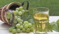 فوائد عصير العنب الأبيض