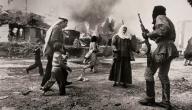 ما هي الحرب الاهلية