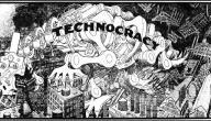 ما هي الحكومة التكنوقراطية