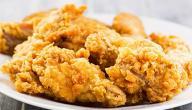 عمل الدجاج البروستد