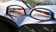 تقرير عن أهمية القراءة