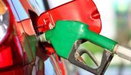 كم تبلغ نسبة احتياطي النفط العربي عالمياً
