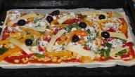 طريقة عمل المعجنات والبيتزا