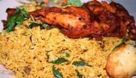 طريقة عمانية لعمل برياني دجاج