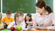 عيوب التعليم التقليدي