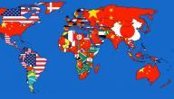 ما هي الدول الأوروبية
