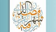 علامات قبول العمل في رمضان