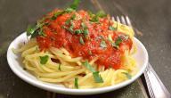عمل المعكرونة بصلصة الطماطم