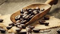 فوائد شرب القهوة قبل الرياضة