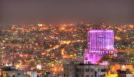 تاريخ مدينة عمان