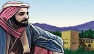 ابو البقاء الرندي في رثاء الاندلس