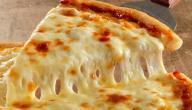 عمل بيتزا الجبن