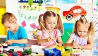 مواصفات البيئة الداعمة لنمو الطفل