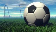 قوانين التحكيم في كرة القدم الخماسية