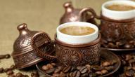 عمل القهوة والشاي