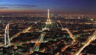 معلومات عامة عن باريس