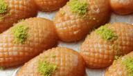 عمل حلويات مصرية