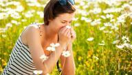 ما هي حمى القش