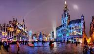 معلومات عامة عن بلجيكا