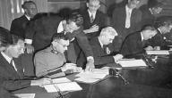 ما هي اتفاقية جنيف