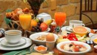 معلومات عن فوائد وجبة الإفطار