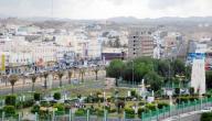 معلومات عن مدينة خميس مشيط