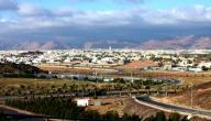 معلومات عن مدينة حائل بالسعودية